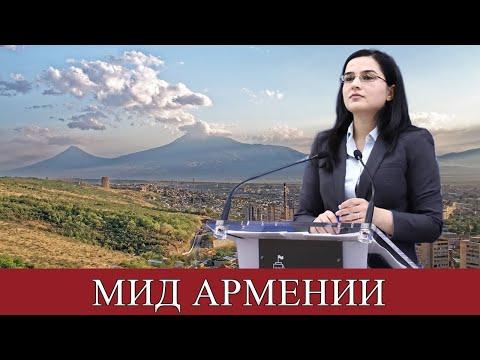 Комендатура в полной мере осведомлены о проблемах граждан Армении в более чем 50 странах