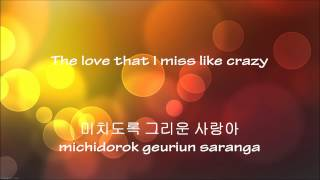 Shin Jae - It Hurts So Bad (Eng Sub)