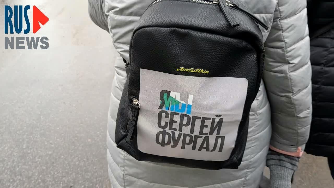 ⭕️ Хабаровск | Протест продолжается 137 дней