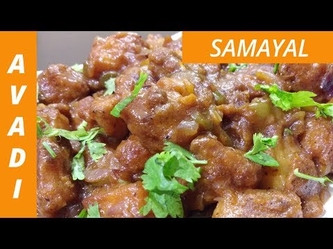 Aloo Manchurian | Chapati | Puri Side dish | How to make Aloo / Potato Manchurian in tamil