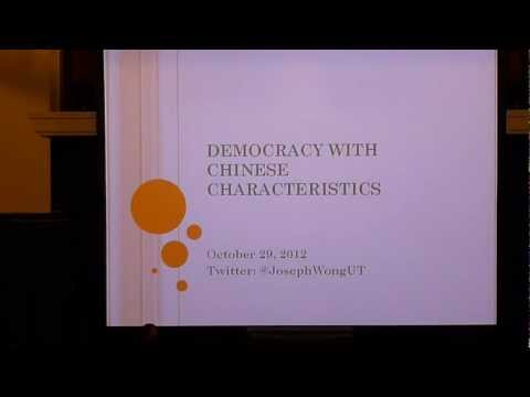POL101 Political Science lecture: Democracy with Chinese Characteristics (part 1)