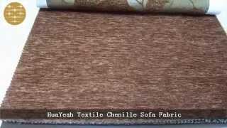 Chenille Sofa Fabric--- Huayeah Textile