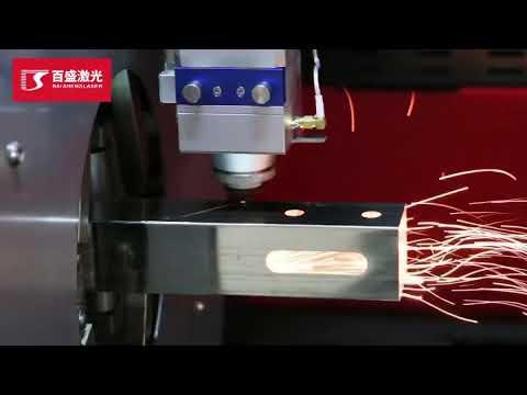 Baisheng Laser cortando tubo quadrado em 45o. Graus.