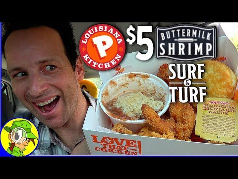 Popeyes® | Buttermilk Shrimp 🥛🍤 | Surf & Turf Review | Peep THIS Out! ⚜
