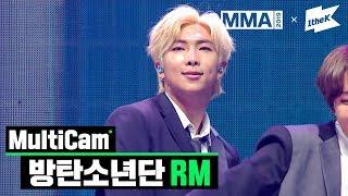 [MMA 2019] 방탄소년단 RM(BTS RM) _ 상남자(Boy In Luv) + 작은 것들을 위한 시 (Boy With Luv) | MultiCam