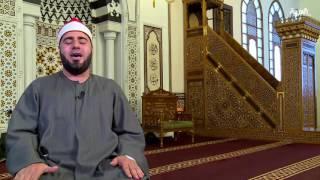 ورتل القرآن: القارئ المصري سامح الجداوي