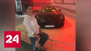 Две сестры - сотрудницы Сбербанка - задержаны при попытке купить Ferrari