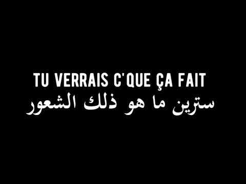 Maître Gims - Tu Reviendras 💕 (Paroles) مترجمة للعربية 🎵