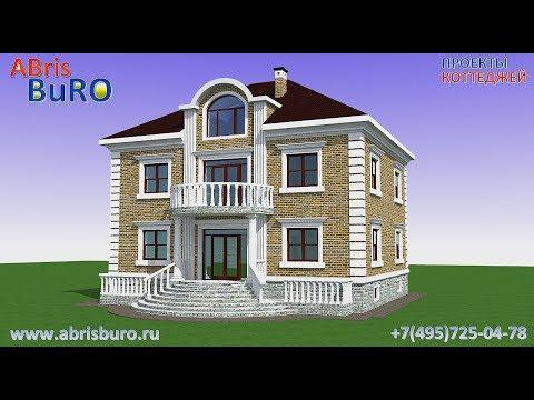 Проект двухэтажного дома с подвалом и мансардой