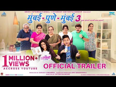 Mumbai Pune Mumbai 3 Official Trailer | New Marathi Movies 2018 | Swapnil Joshi, Mukta Barve