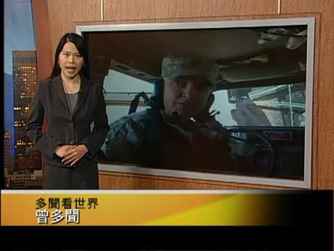 木蘭還故鄉:女性退伍軍人的掙扎 Homeless Female Vets Looklive