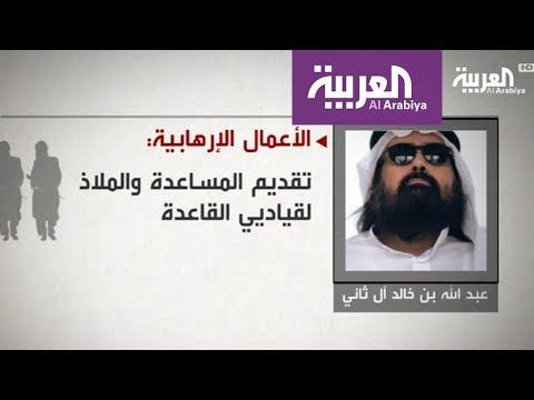 تعرّف على أحد أفراد الأسرة القطرية الحاكمة دعم القاعدة  - 12:20-2017 / 6 / 13