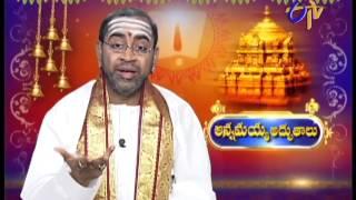 Annamayya Adbutaalu - అన్నమయ్య అద్భుతాలు - 20th April 2014- Saamavedam Shanmuka Sharma - 245
