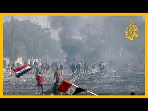???? احتجاجات العراق.. تصعيد وإغلاقات ومواجهات عنيفة  - نشر قبل 1 ساعة