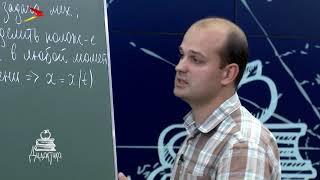 Основы кинематики. Готовимся к ЕГЭ по физике  || Дидактика