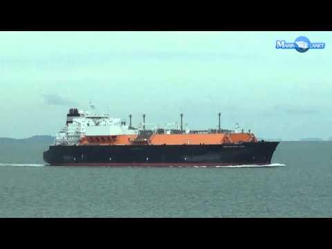 MERCHANT NAVY METHANE BECKI ANNE LNG TANKER SHIP