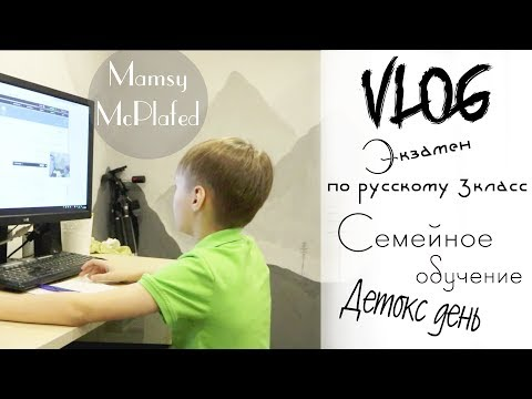 кантрольная работа па беларускай мове 3 клас па тэме назонк