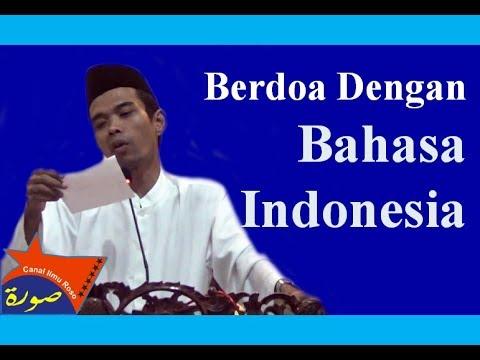 Bolehkah Berdoa Dengan Bahasa Indonesia   Ustadz Abdul Somad Lc MA