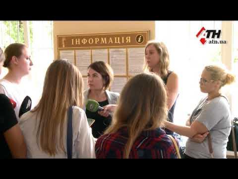 АТН Харьков: Дело о смерти 3-летнего малыша: суд не вернул экс-главу соцслужбы на работу-19.07.18