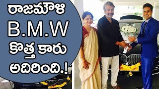 ss Rajamouli's New BMW Car | SS Rajamouli | Bahubali 2 | Friday Poster
