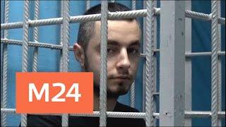 Смотреть видео Мужчина отрубил кисти рук жене, его лишают родительских прав - Москва 24 онлайн