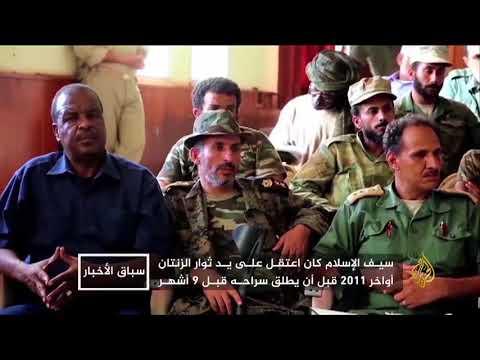 سيف الإسلام القذافي ومفاجأة الترشح لانتخابات الرئاسة