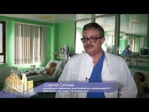 110-летие со дня основания ГУЗ «Волгоградская областная клиническая больница №1»