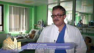 видео Городская клиническая больница им. В.М. Буянова