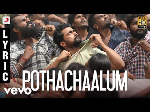 ngk---pothachaalum-lyric-|-suriya-|-yuvan-shankar-raja-|-selvaraghavan
