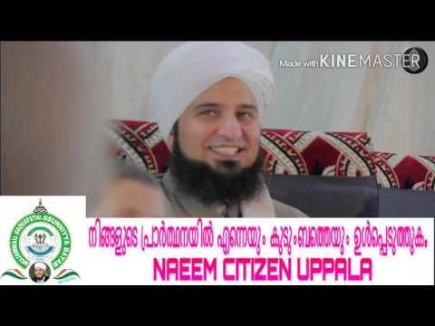 Habib Ali al-Jifri _ Al-Musafirun _ Qamarun Sidnan Nabi _ قمر سيدنا النبي_