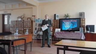 Лекция для студентов ДонГТУ — ВУЗа в Алчевске — на день астрологии 17 марта 2017