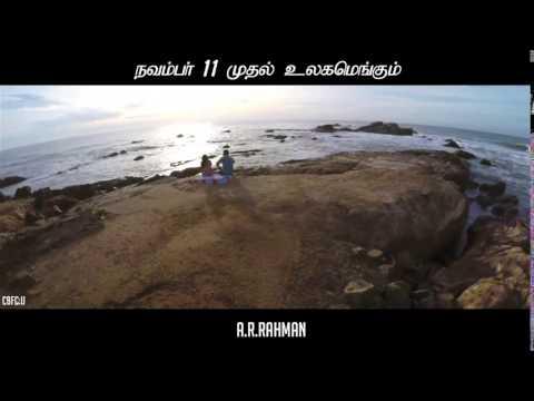 Achcham Yenbadhu Madamaiyada - Promo 1 | A R Rahman | STR | Gautham Vasudev Menon