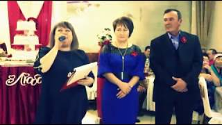 Елена - лучшая ведущая казахских свадеб в Астрахани  8-927-581-54-75