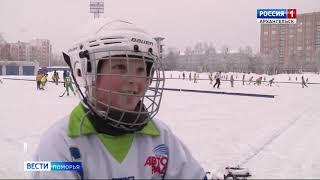 Хоккей с мячом, конькобежный спорт и шорт-трек — программа фестиваля «Юный динамовец»