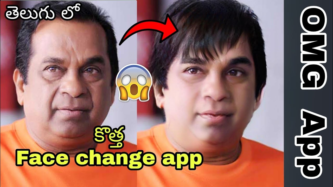 Face change App | look Young or old | Telugu lo by Asif MA