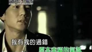 心動心痛  _  劉畊宏 & 許慧欣 _ Heart Movement Heart Pain with English Translation Mp3
