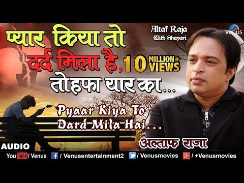 प्यार किया तो दर्द मिला है | Pyar Kiya To Dard Mila | Altaf Raja | Bollywood Sad Songs With Shayari