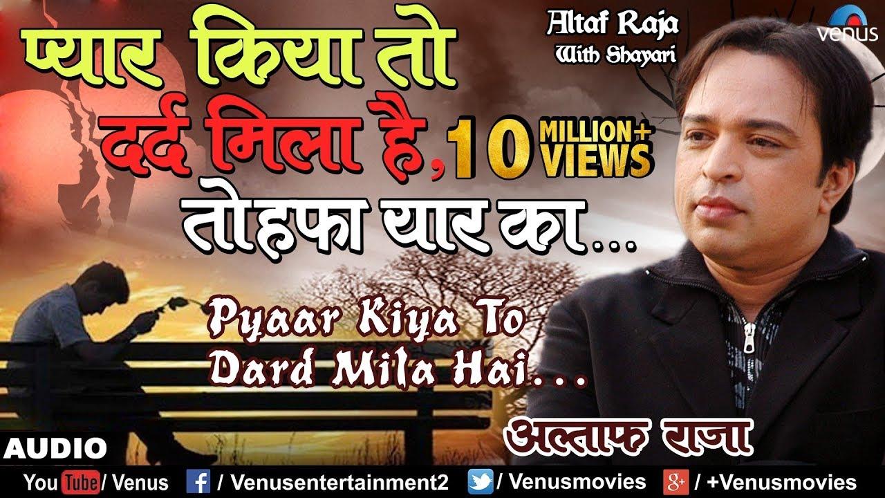 Altaf raja sad song - video dailymotion