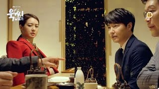 「カッとナム・ジョンギ」予告映像2…