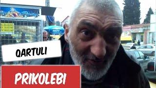ქართული პრიკოლები qartuli prikolebi  2015 || Prikoli TV