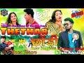Thethar Chhodi Singer Nitesh Kachhap S New Nagpuri Dj Song  Mix By Dj Raaz Teram  Mp3 - Mp4 Download
