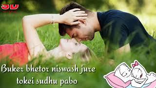 O Hajar Jonom Chai Na Tore Ekta Jonom Sudhu Chabo Bangladeshi song WhatsApp status