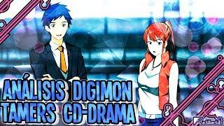 Análisis: Digimon Tamers CD-Drama Días -información y lo inusual-