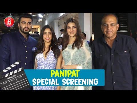 Javed Akhtar, Janhvi Kapoor & B-town Celebs At Panipat Special Screening Mp3