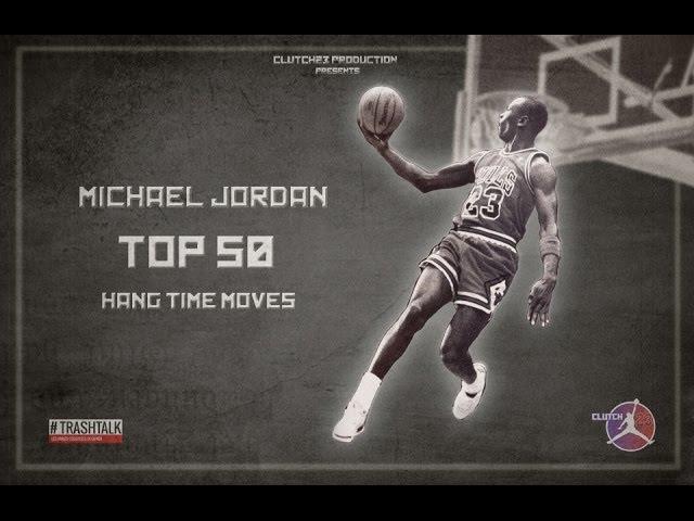 MICHAEL JORDAN TOP 50 HANG TIME - YouTube