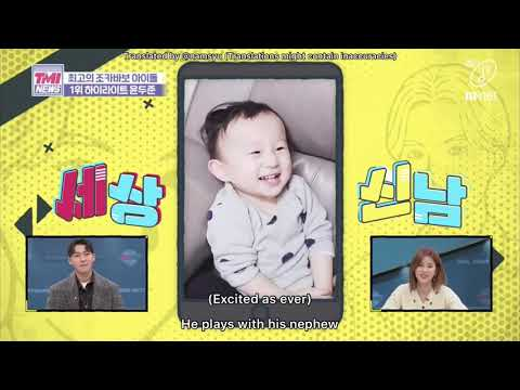 [Eng Sub] Highlight Yoon Dujun At First Place Of 'The Best Idol Of Nephew's Fool'