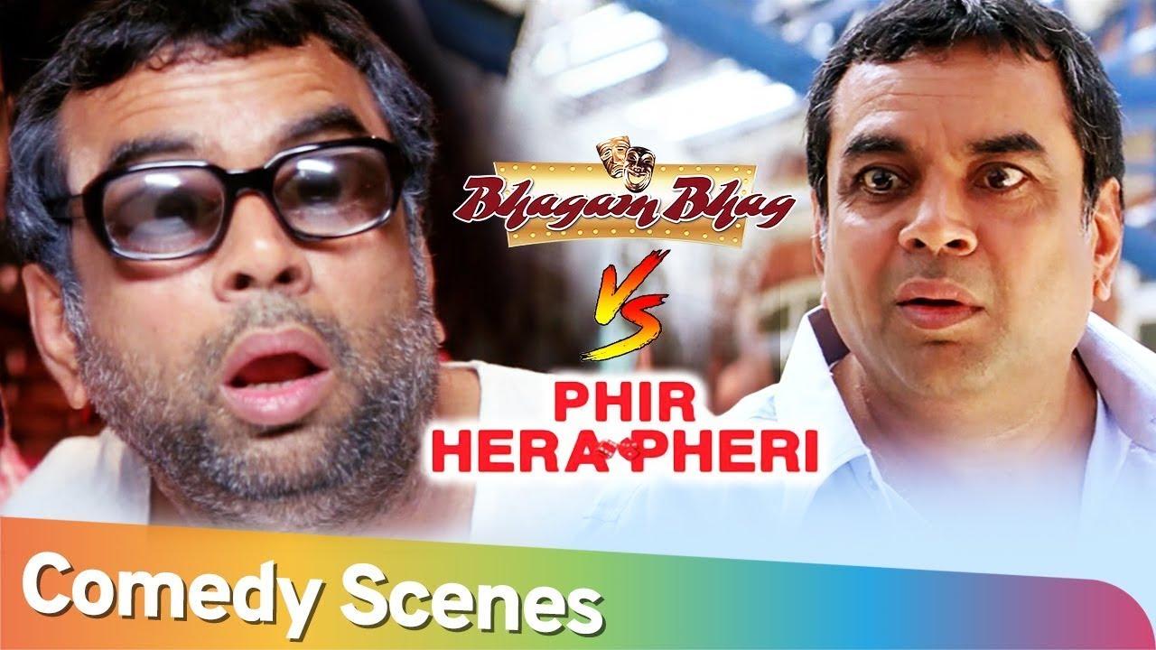 Download Bhagam Bhag V/S Phir Hera Pheri | Best of Comedy Scenes -Paresh Rawal | Akshay Kumar | Rajpal Yadav