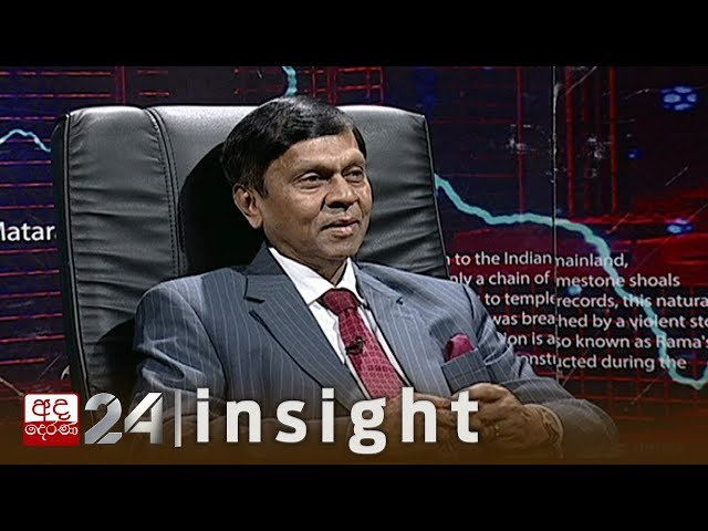 INSIGHT | EP 142 : Former Governor Ajith Nivard Cabraal