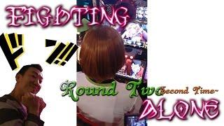 【ルパンロイヤルロード ニューパルサーDX 】VisTV部「Ryo`nのFighting alone」Vol_2 後半戦 Ryo'n