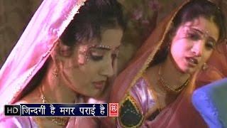 Jindigi Hai Magar Parai Hai   जिंदिगी हैं मगर पराई है   Sony Chhammak Chhallo   Hindi Gajal Mujra